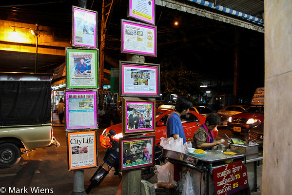 talat phlu M Top 16 Bangkok Street Food Sanctuaries (Are You Ready to Eat?)
