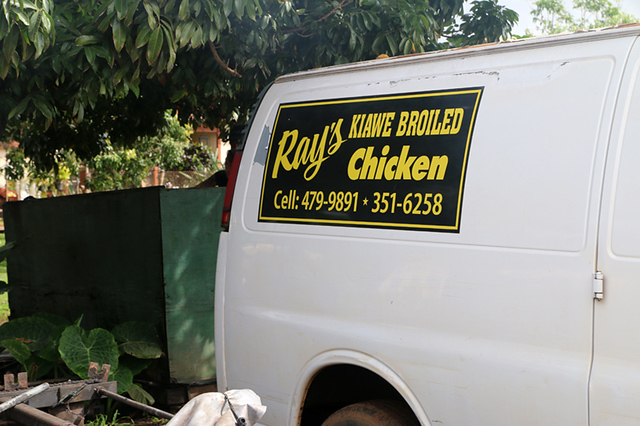 chicken van 640x427 Rays Kiawe Broiled Chicken in Haleiwa, Hawaii