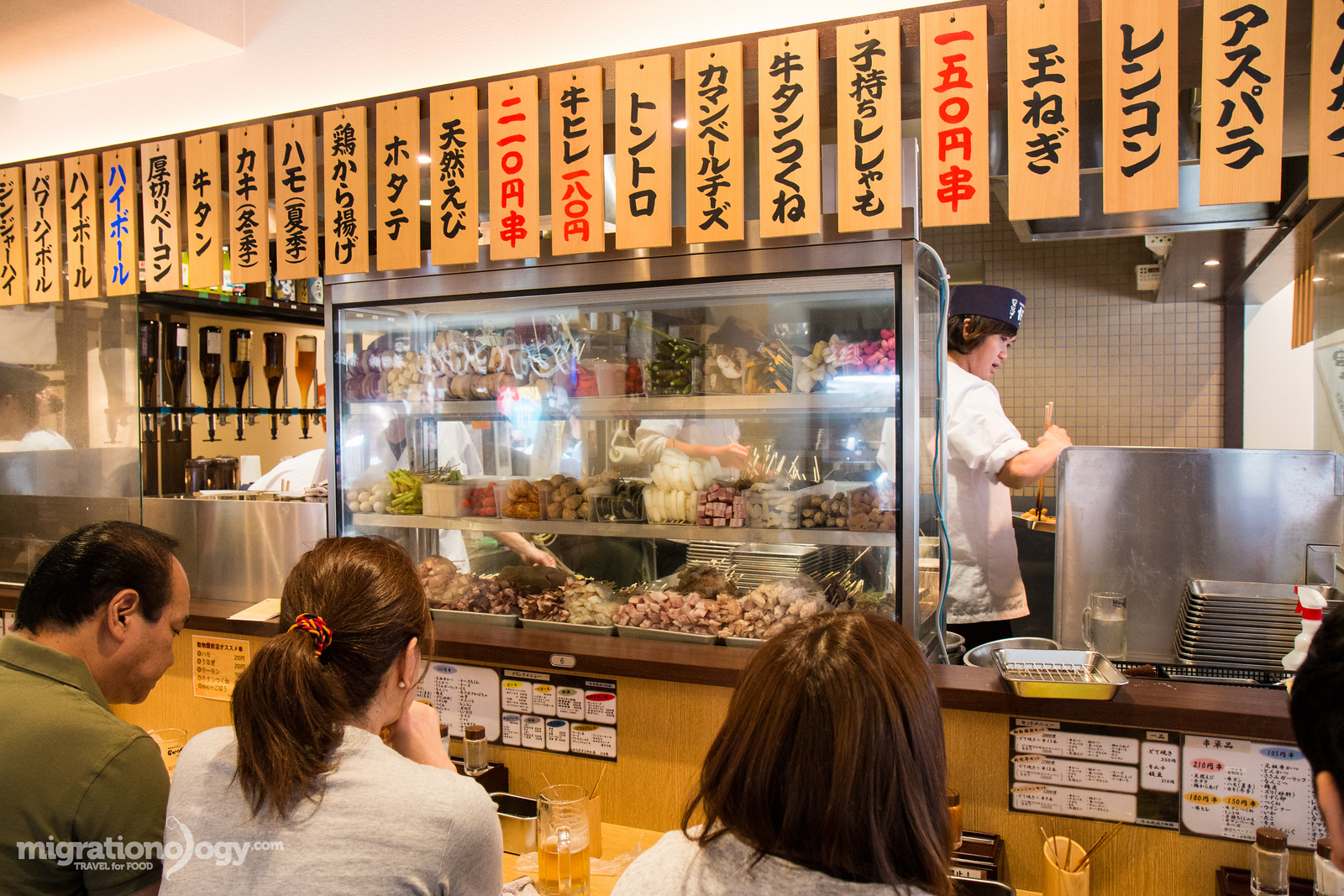 Japanese food in Osaka
