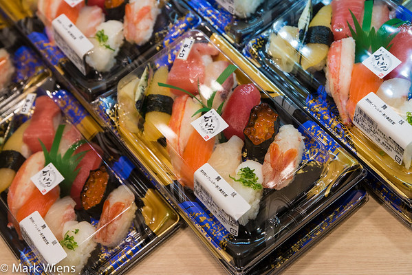 department store tokyo M The Ultimate Tokyo Travel Guide for Food Lovers
