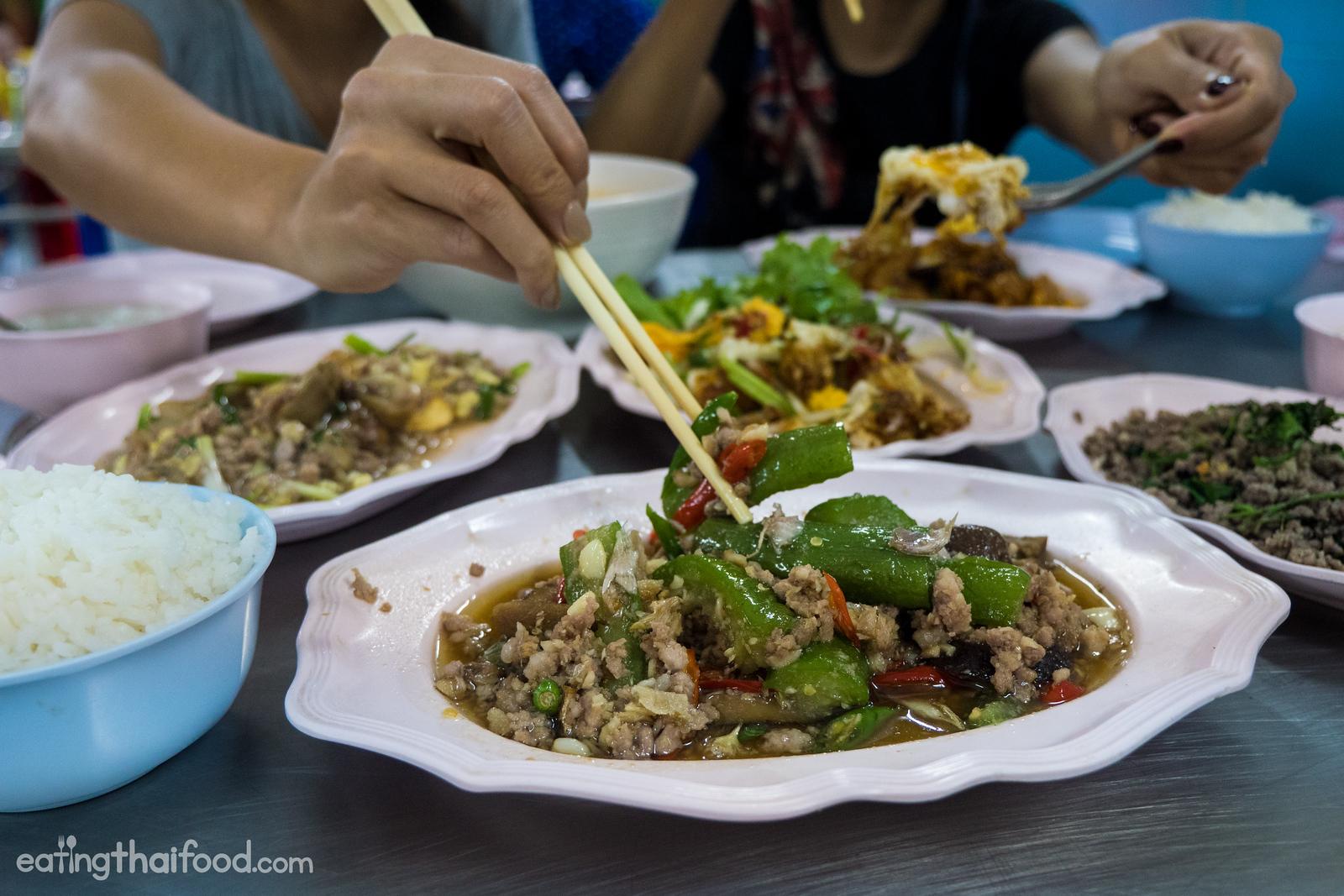 Thai eggplant dish