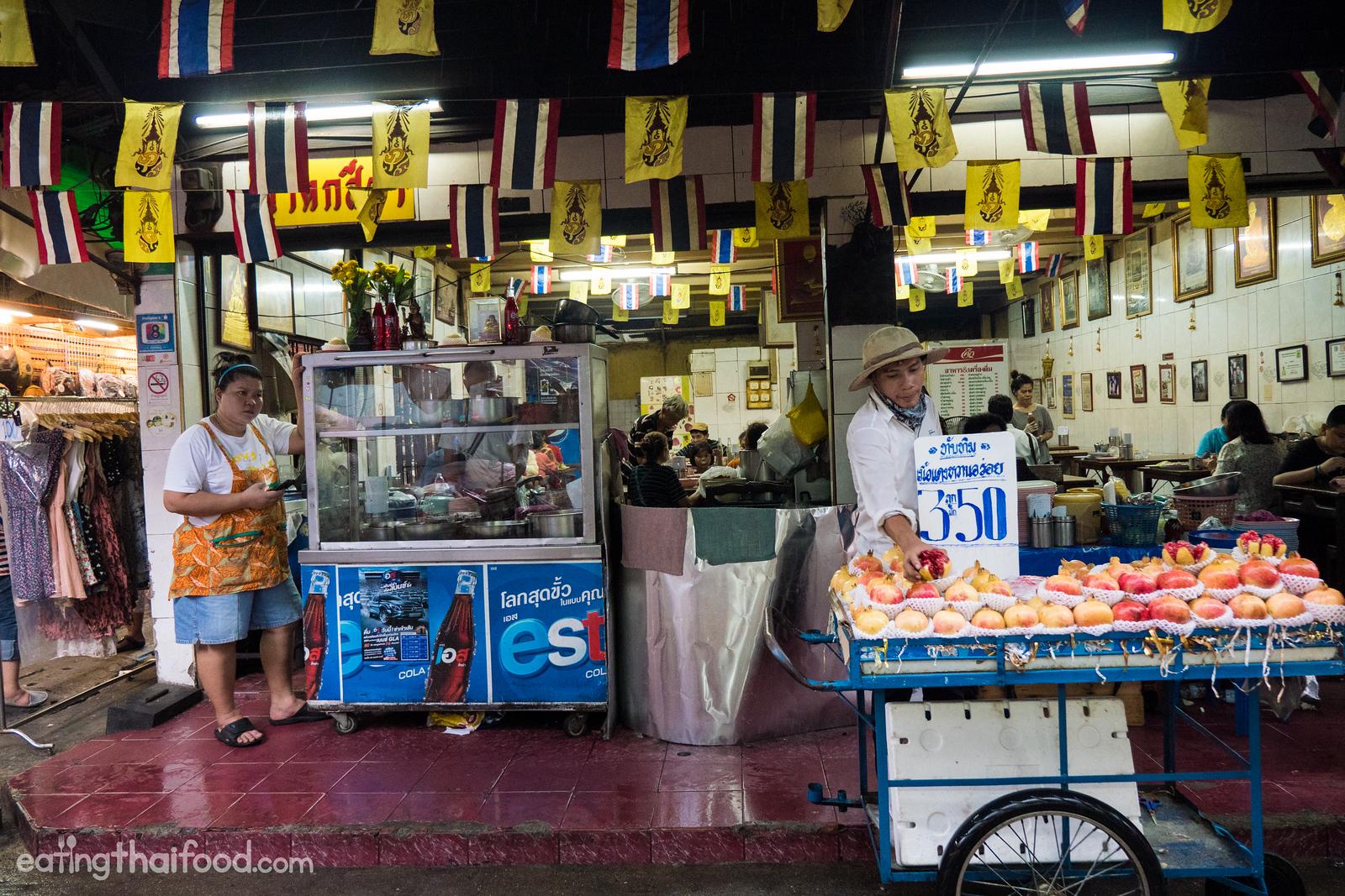 Som Tam Sida (ส้มตำสีดา) at Wang Lang Market