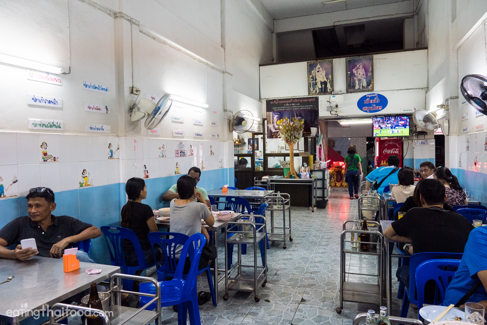 Yot Khao Tom (ร้านยศข้าวต้ม)