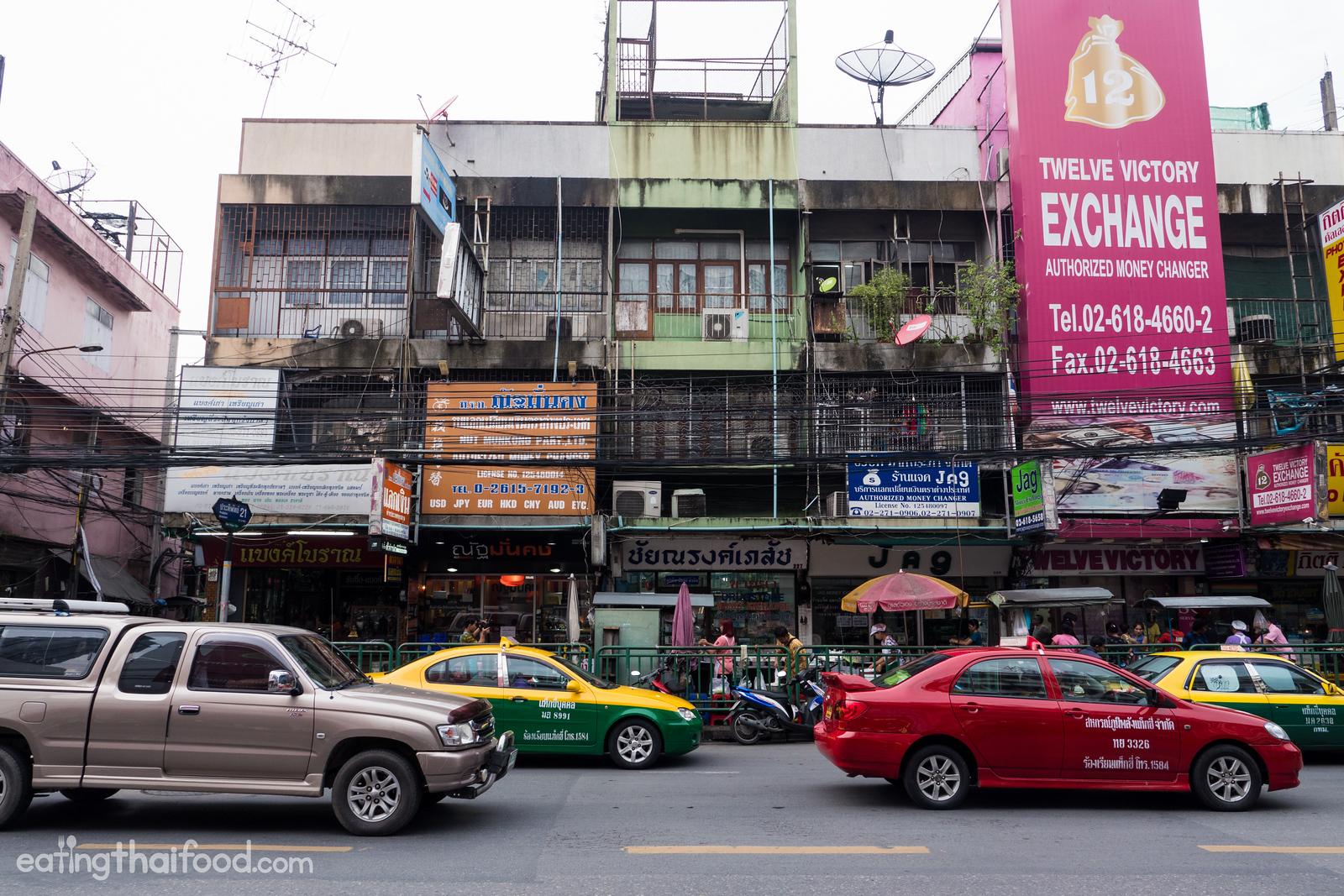 Thanon Pradipat road Bangkok