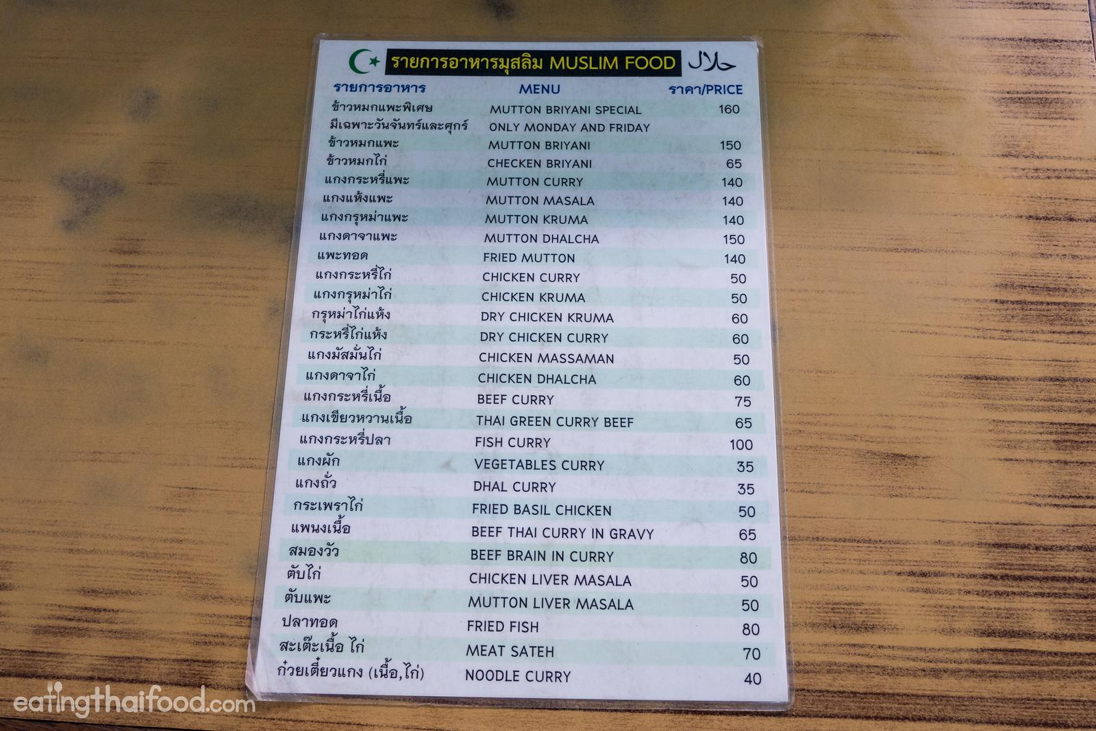 Thai halal food