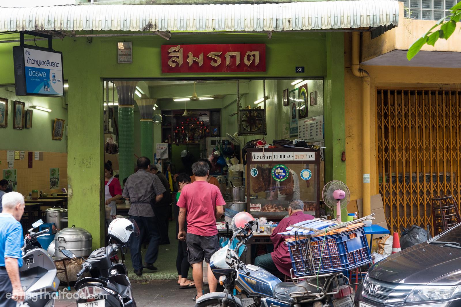 best khao moo daeng in Bangkok