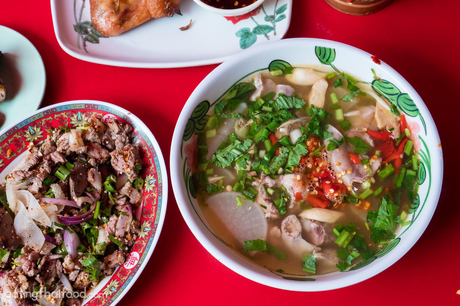 Isaan pork soup
