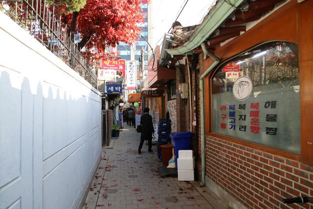Jaedong Sundubu (재동순두부)