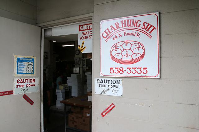 Char Hung Sut, Honolulu, Hawaii