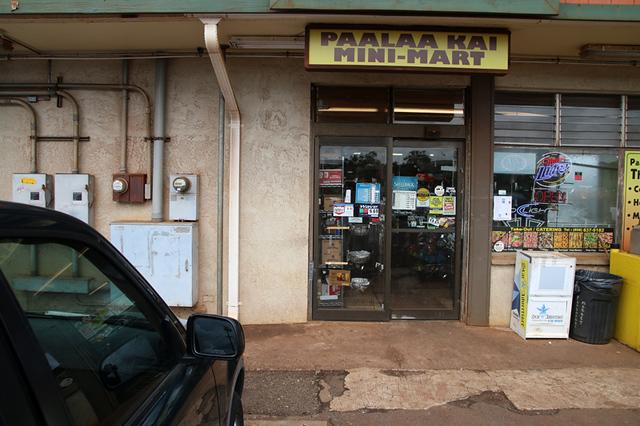 Paalaa Kai Mini-Mart