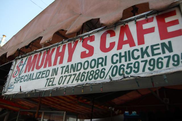 Mukhy's Cafe
