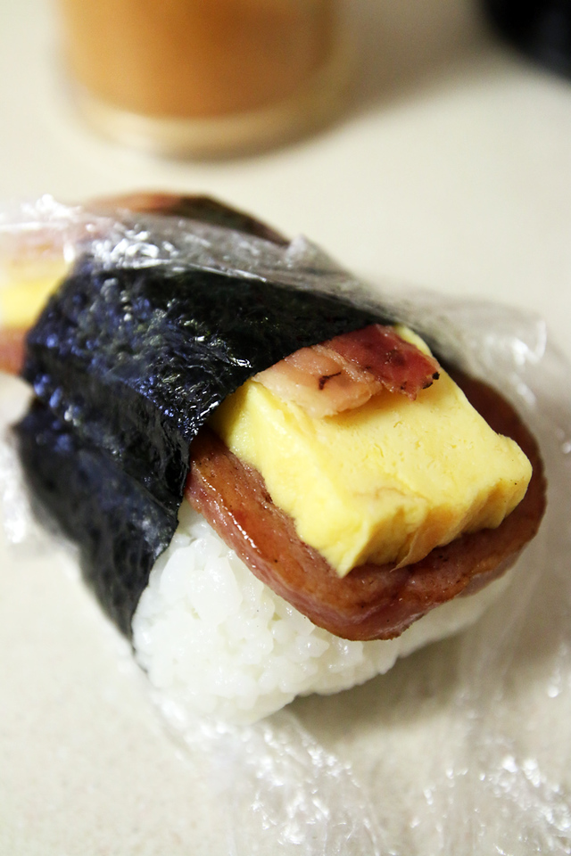 Iyasume Musubi, a gem in Waikiki
