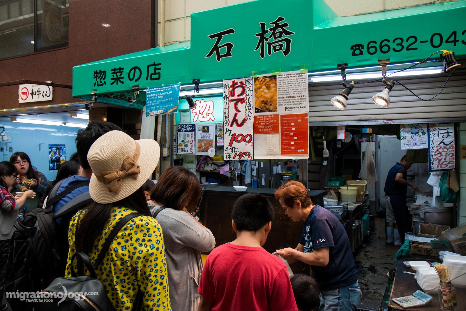 Osaka cheap eats
