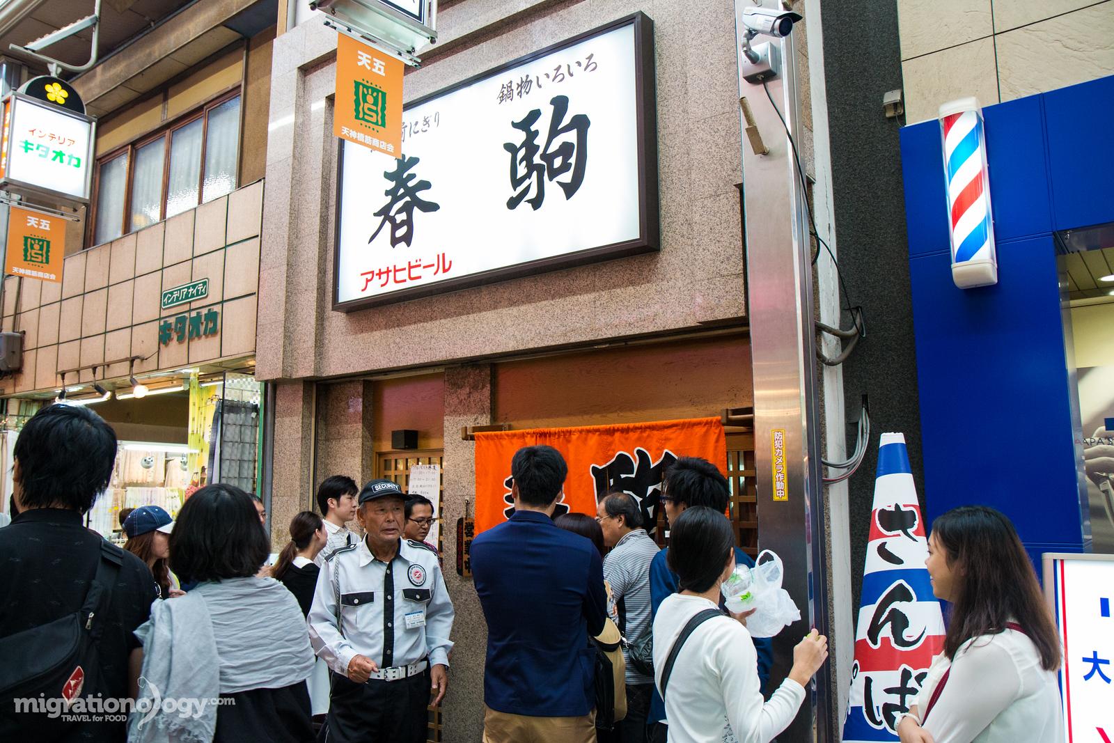 best restaurants in Osaka