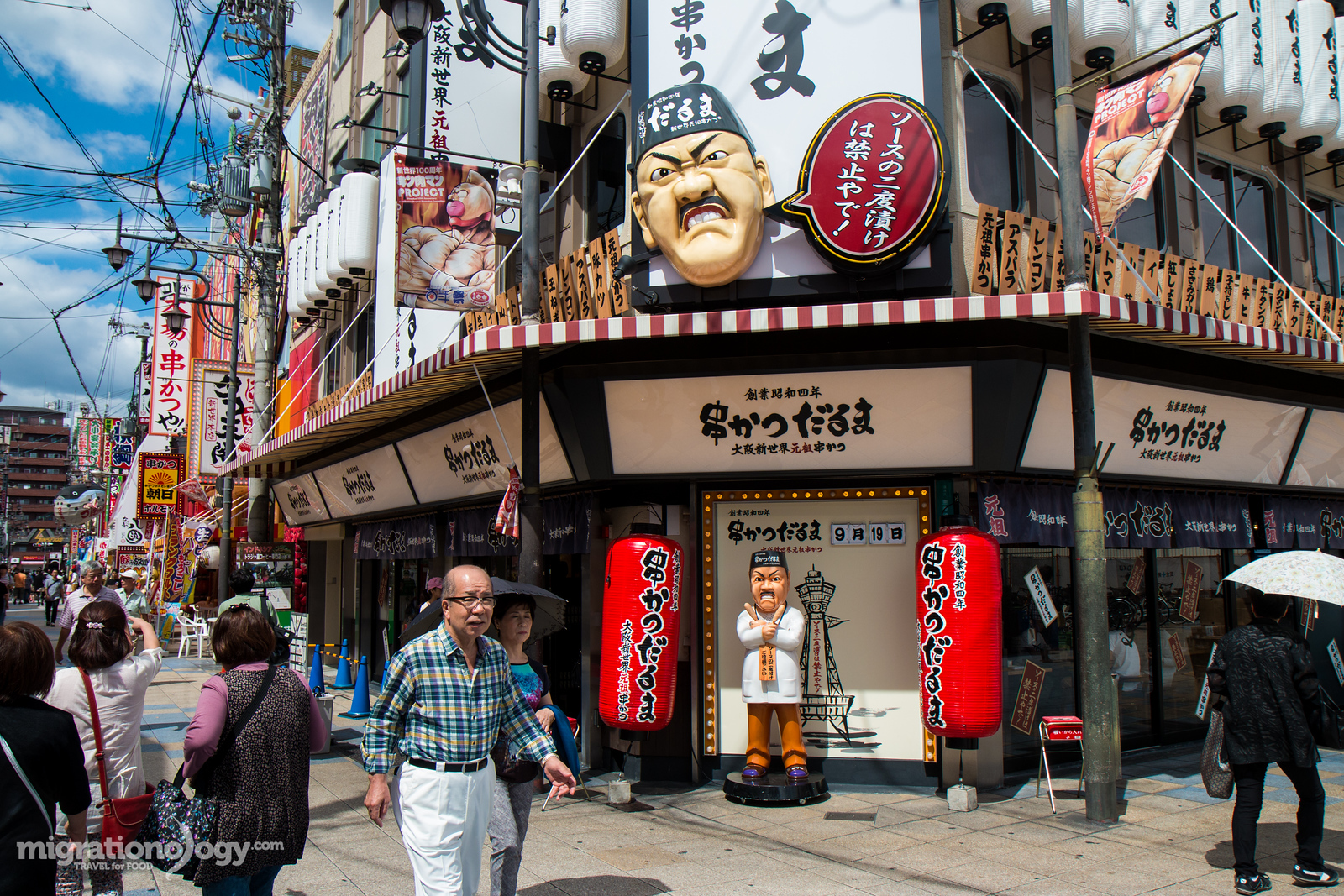 places to eat in Osaka