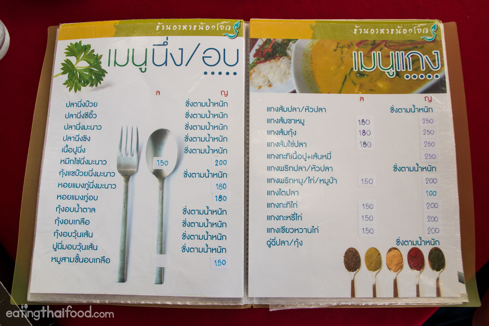 Restaurant Kitchen Jokes nong joke (ร้านน้องโจ๊ก): one of the best restaurants in krabi