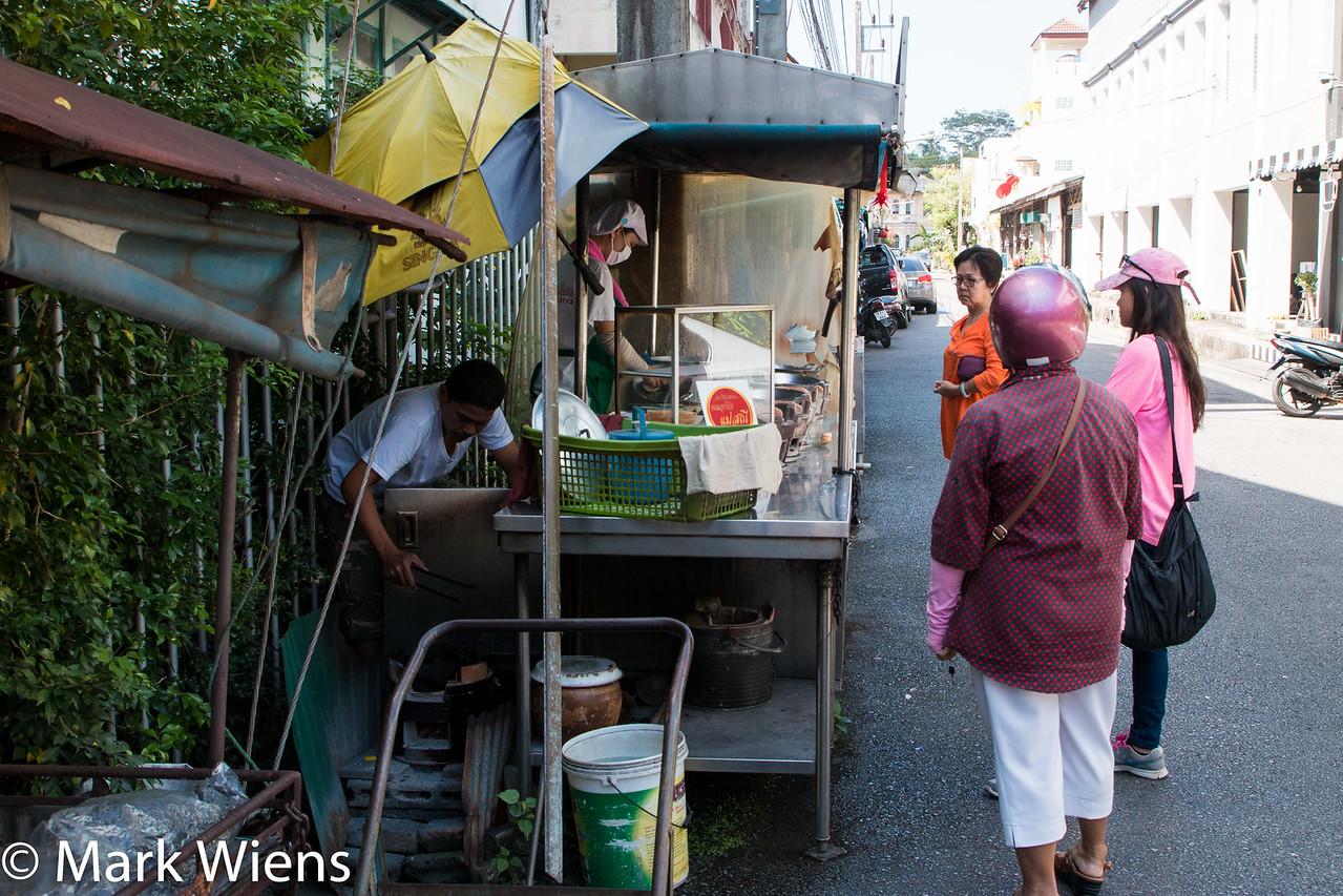 Ahpong Mae Sunee (ร้านอาโป๊ง แม่สุณี)