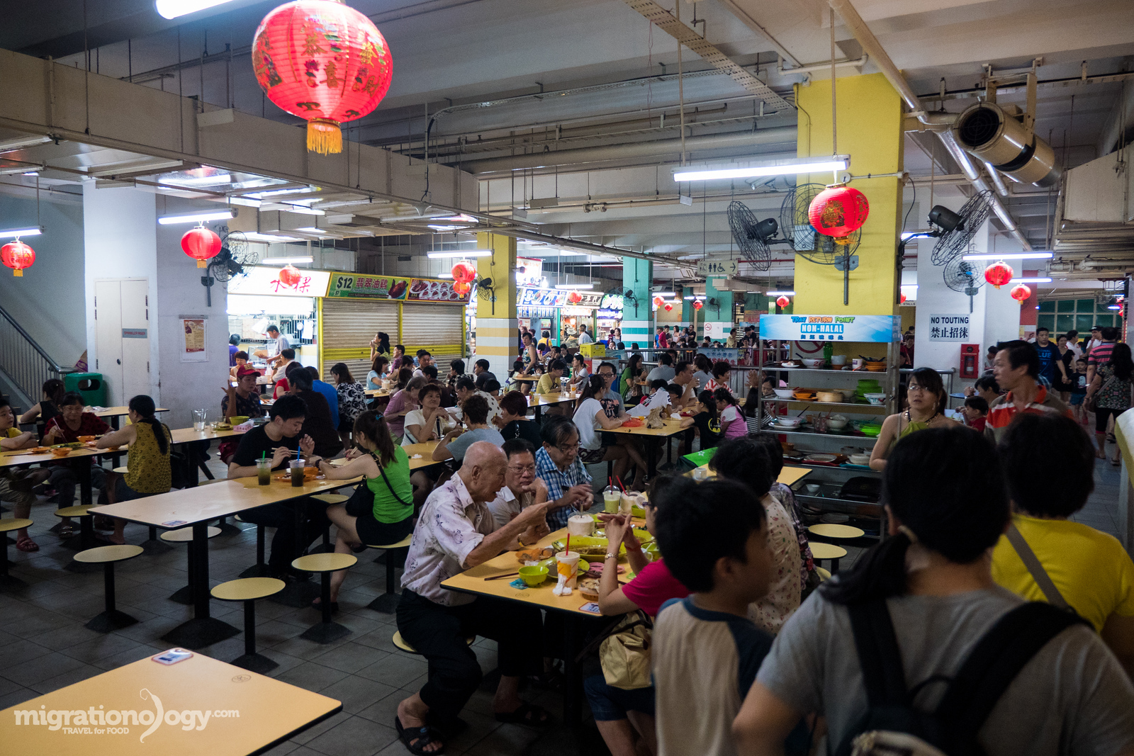 best hawker centre in Singapore