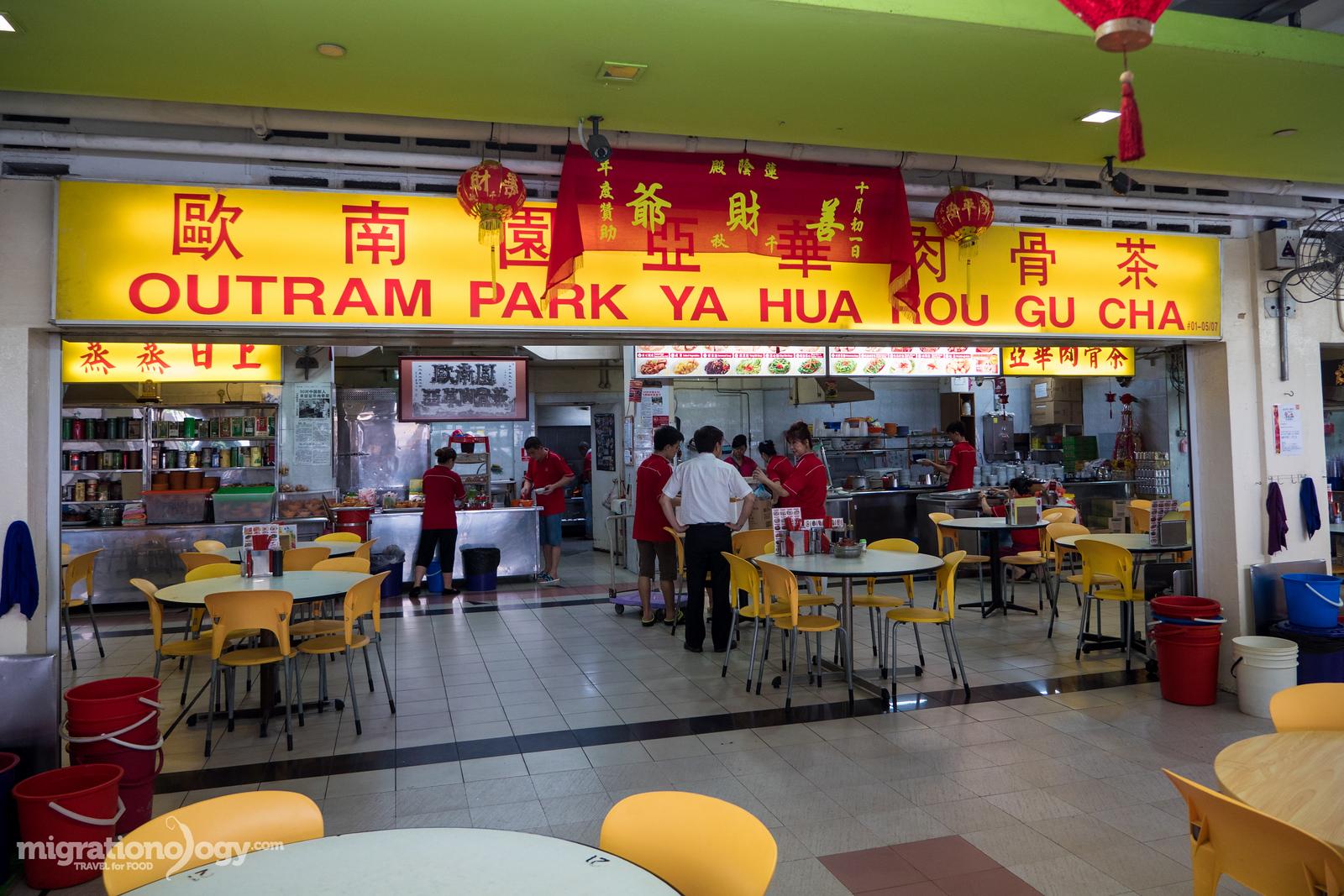 Outram Park Yahua Rou Gu Cha