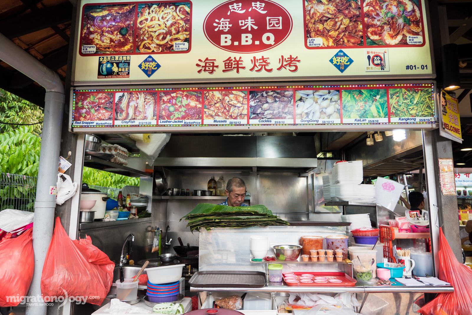Stall #1 Seafood at Chomp Chomp