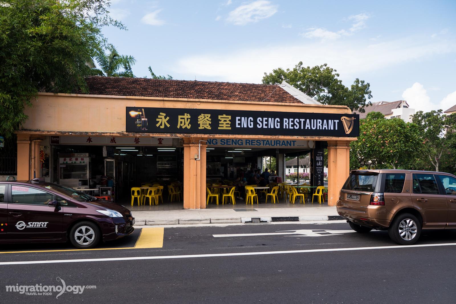 First Grade Seafood Singapore