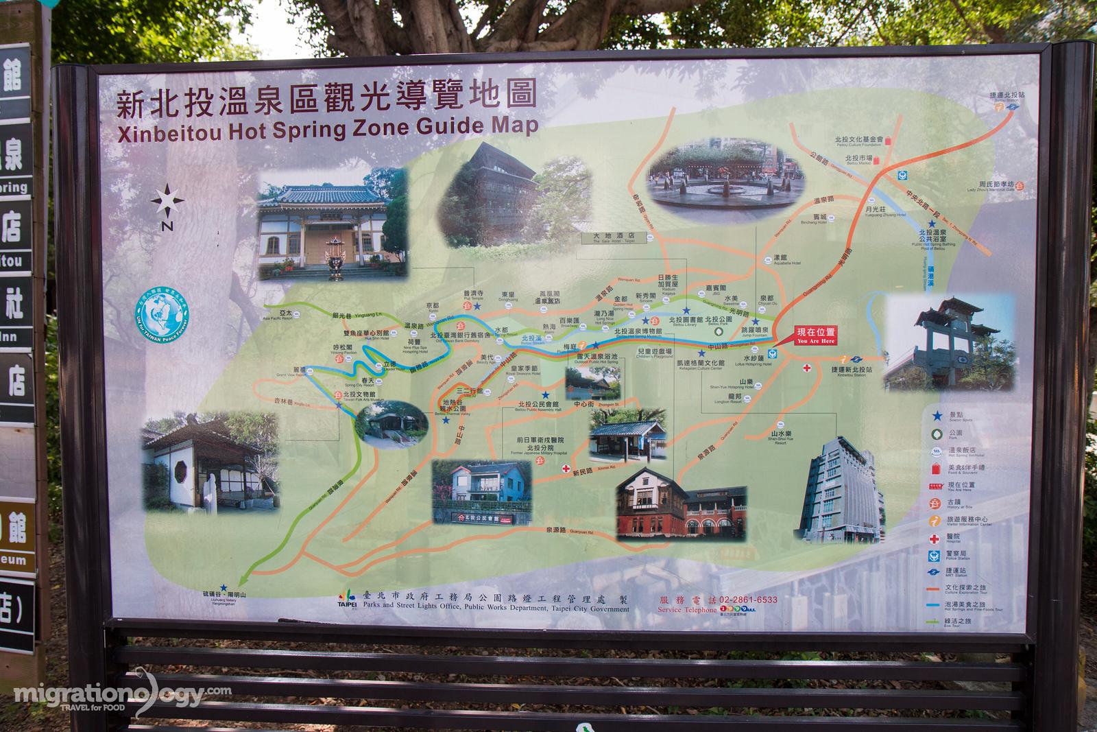 xinbeitou hot spring area