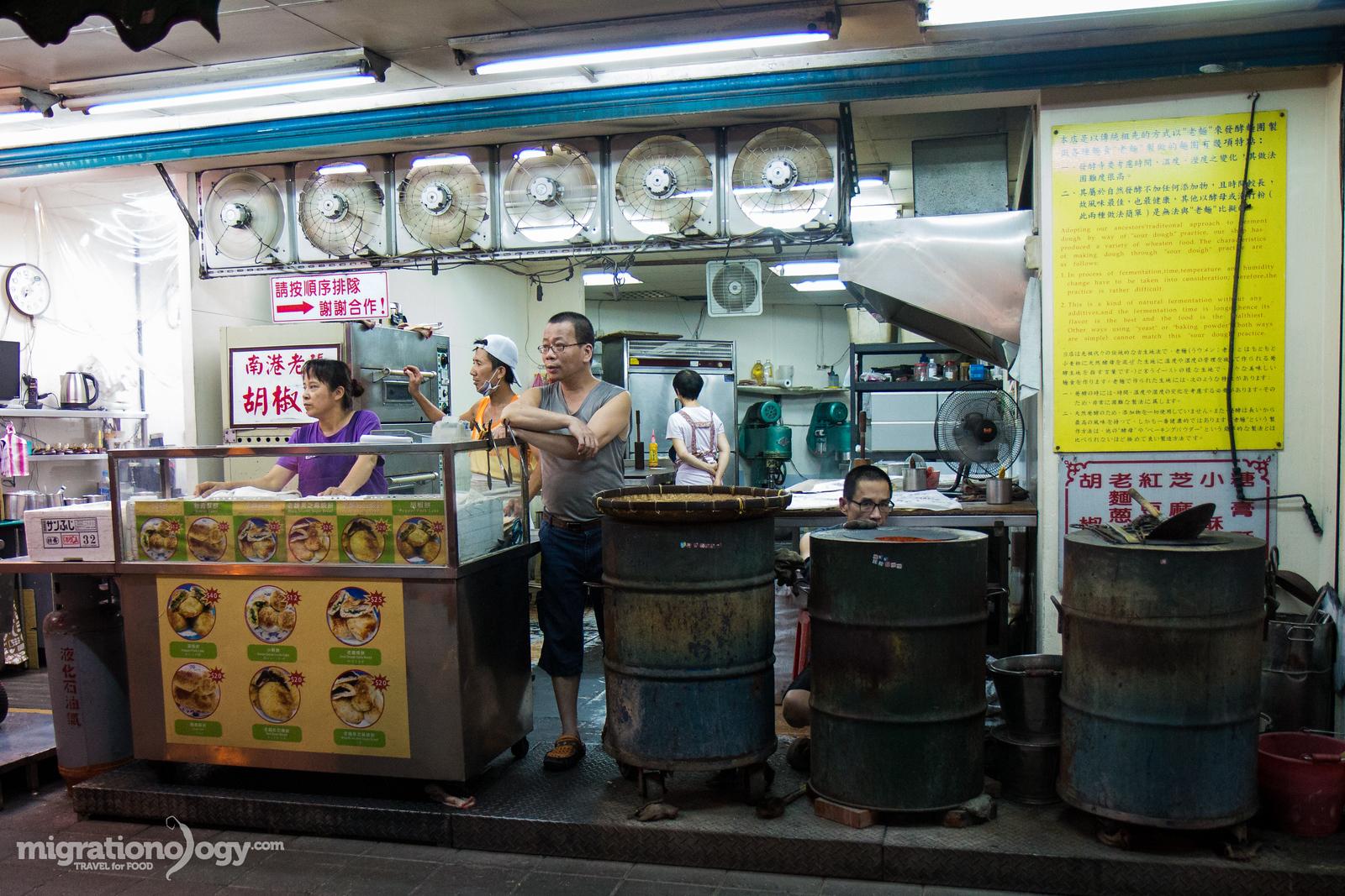Shilin Market in Taiwan
