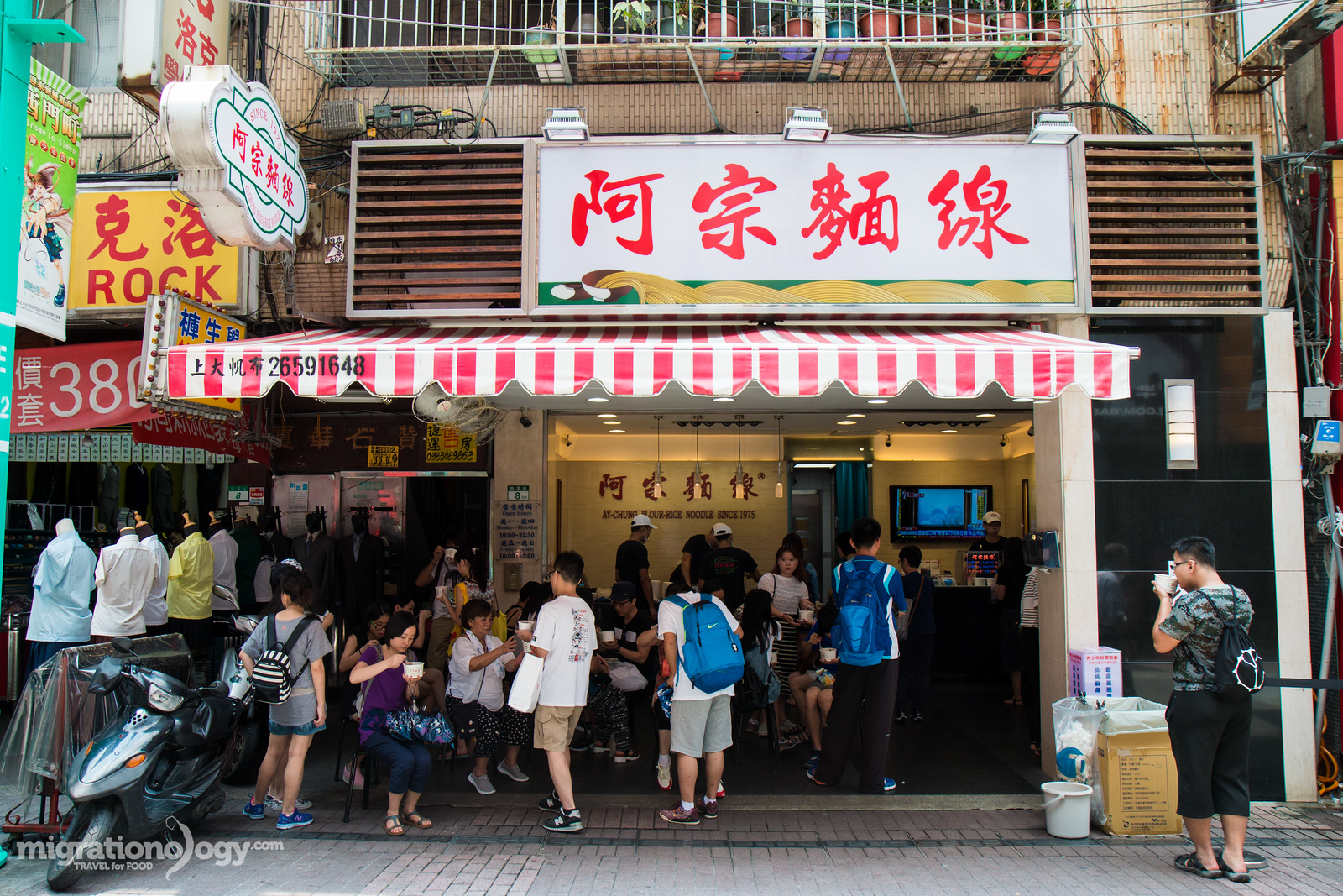 Ay-Chung Flour Rice Noodles