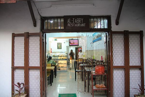 Al-Jabry Restaurant