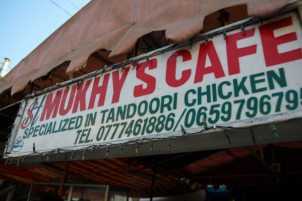 Mukhy's restaurant in Stone Town