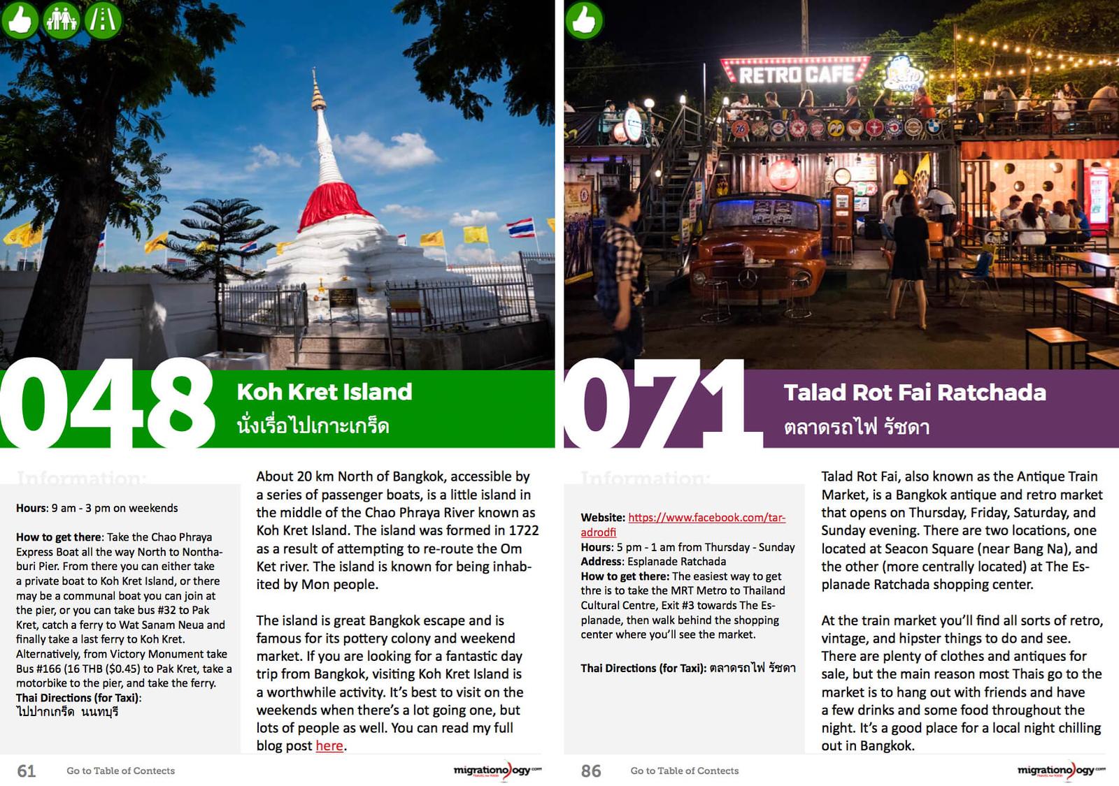 例如:可以做的事在曼谷